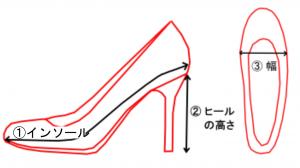 size-shoes